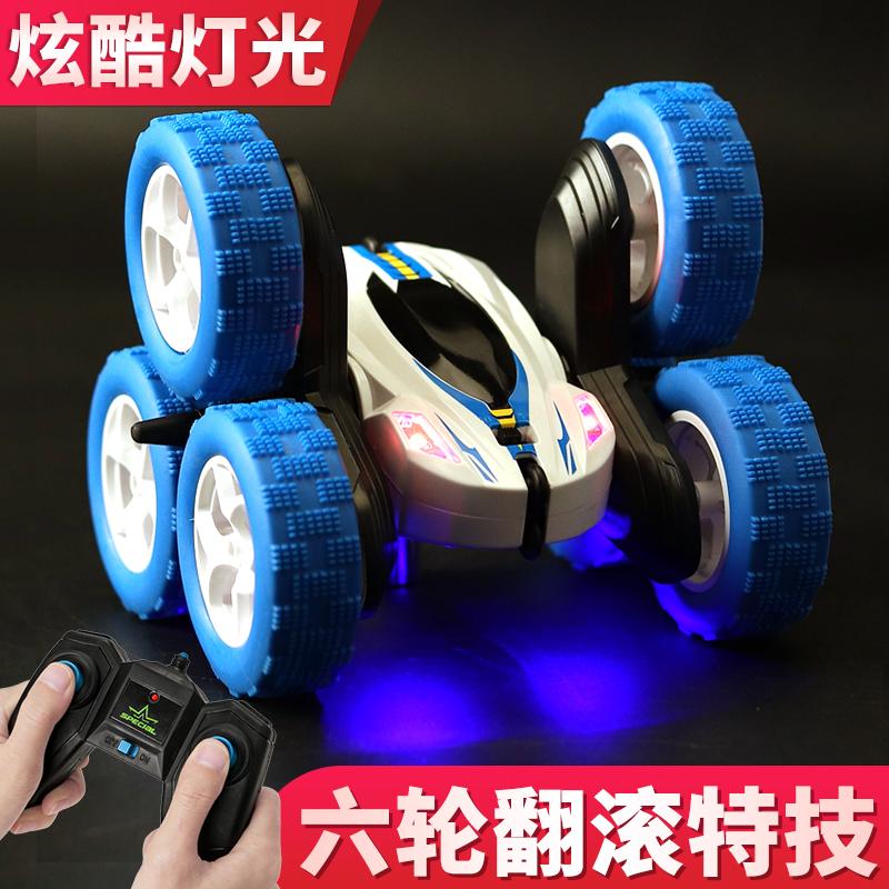 Радиоуправляемые игрушки Артикул 572697600814