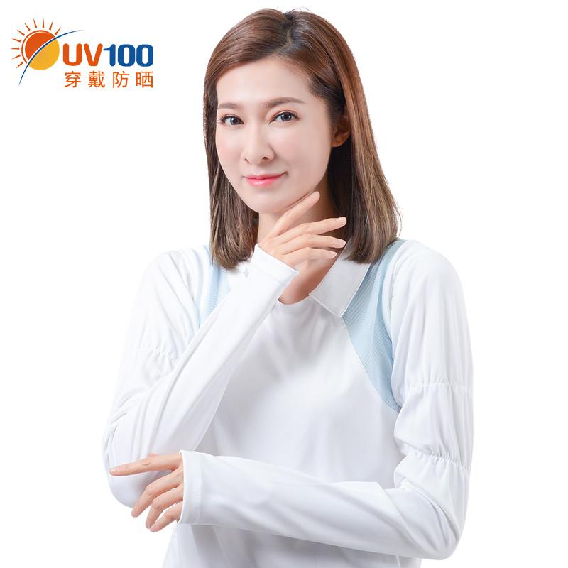10-10新券UV100夏季防晒袖套开车长款户外护臂袖子女防紫外线手臂套袖91301