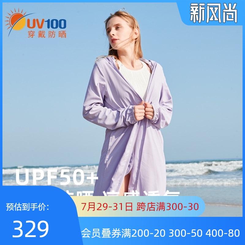 UV100防晒衣女加长款夏季透气全身过膝防紫外线衫防晒服外套20074