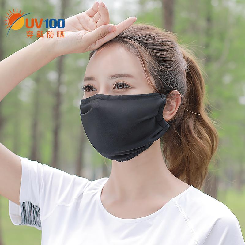 假一赔十uv100夏天防紫外线户外网红薄口罩