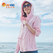 uv100夏季沙滩海边宽松透气防晒衣