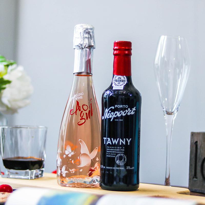 葡萄牙尼伯特波特酒晚安酒爱格尼桃红起泡酒葡萄酒 少女甜酒组合