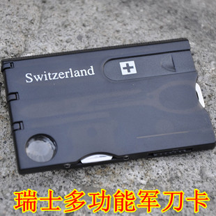 Trade Weihuo Switzerland Swizerland multi function saber card tools card camping card with LED lights