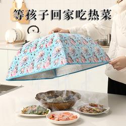 冬季保温菜罩大号盖菜罩食物饭罩子饭菜防尘罩可折叠餐桌罩保温罩