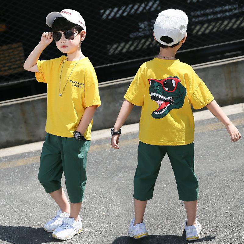 童装男童夏装套装2019新款儿童洋气满128.00元可用59元优惠券