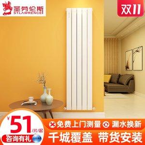 圣劳伦斯暖气片家用水暖铜铝复合壁挂式卫生间小背篓散热集中供暖