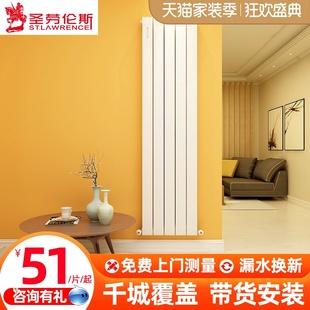 圣劳伦斯暖气片家用水暖铜铝复合壁挂式 卫生间小背篓散热集中供暖