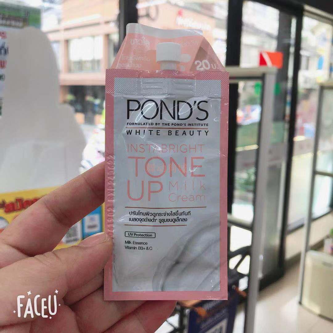 泰国 7-11 旁氏 PondsTone up 牛奶精华素颜霜 遮瑕防晒隔离图片