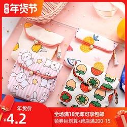 姨妈巾收纳包便携少女心大容量韩国清新小巧可爱学生卫生棉收纳包