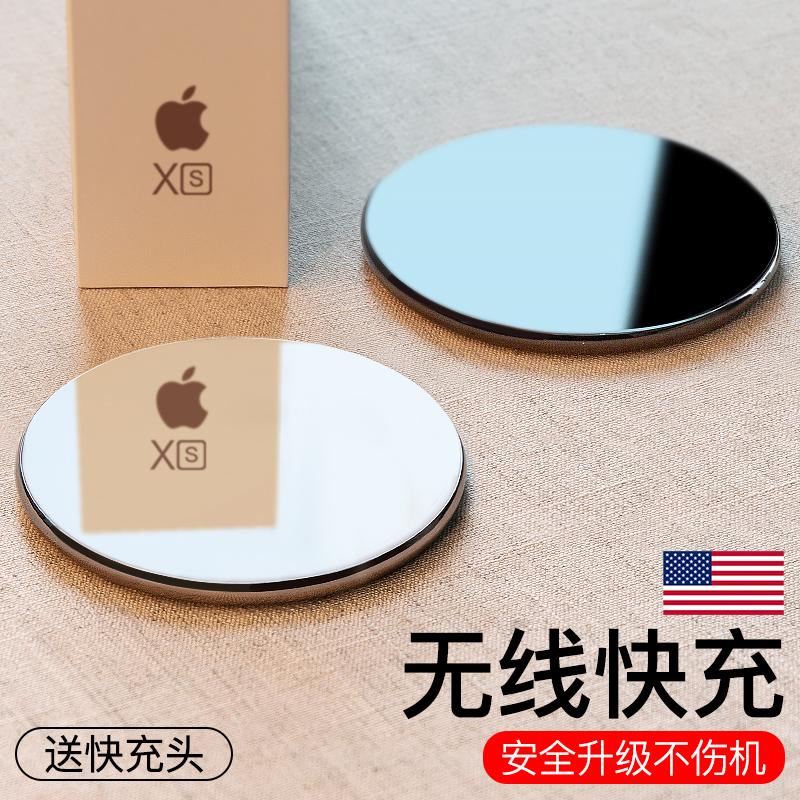倍思iphoneX苹果XS无线充电器iPhone Xs MAX快充iphoneX12-02新券