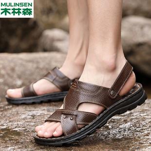 木林森凉鞋男夏季外穿真皮懒人拖鞋爸爸鞋2020新款沙滩鞋防滑软底