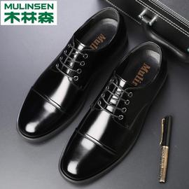 木林森男鞋新款男士商务正装皮鞋青年韩版百搭休闲英伦风真皮皮鞋图片