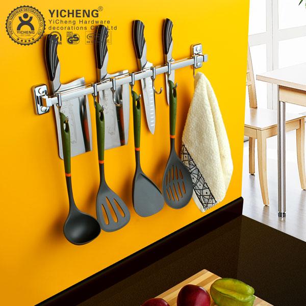 義成 廚房掛件刀架廚房活動掛鉤壁掛置物架刀具鍋鏟掛鉤304不鏽鋼