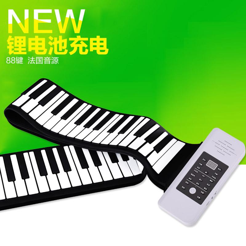 科匯興の手巻きのピアノの88鍵盤の61鍵盤は厚い版をプラスして専門版の携帯型の柔らかい電子の琴を折り畳んで初めてピアノを学びます。