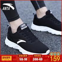 新款秋冬男士正品跑步鞋皮网面透气休闲鞋子男2018安踏男鞋运动鞋