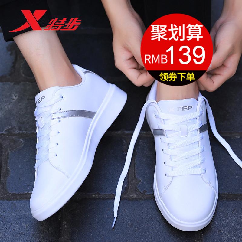 特步男鞋板鞋2019新款透气男士休闲鞋夏季小白鞋子青少年运动鞋男