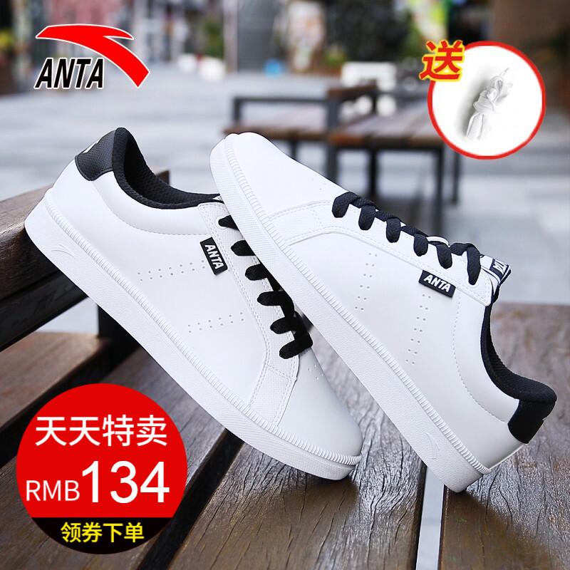 安踏男鞋板鞋2019新款秋冬季鞋子运动鞋休闲鞋官网旗舰白色小白鞋
