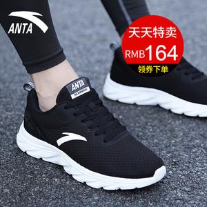领5元券购买安踏2019新款男士秋冬季青少年男鞋