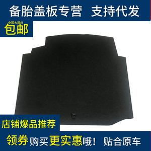 适用于丰田皇冠18款备胎盖板后备箱隔板垫板尾箱行李箱承重地毯硬