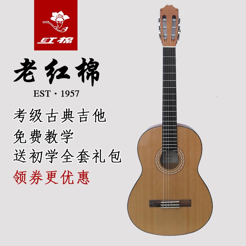 Cotton классическая гитара ребенок 34/36 дюймовый классическая электрическая коробка путешествие гитара 39 дюймовый для взрослых новичок отправить пакет