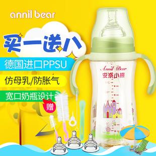 奶瓶PPSU耐摔宽口径正品 300毫升大容量1 3岁硅胶吸管新生婴儿