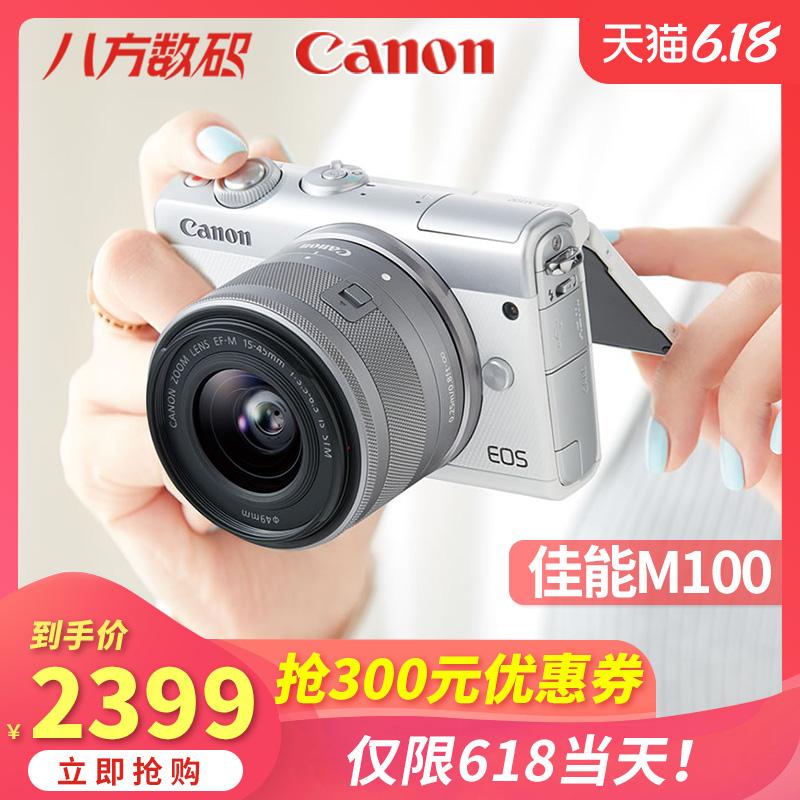【官方授权】佳能 EOS M100套机(15-45mm)数码高清摄影微单反相机