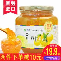 韩国原装进口全南蜂蜜柚子茶1kg泡水喝冬季冲饮水果柠檬茶果酱