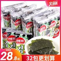 枚张100韩国进口海农莞岛二次烘烤墨绿色寿司包饭紫菜海苔