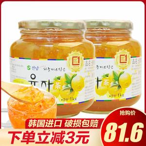 韩国原装进口全南1kg*2罐柚子茶