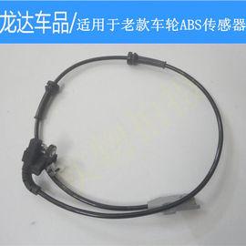 标致307 308 408 3008雪铁龙凯旋 世嘉 C4L ABS传感器 车速传感器
