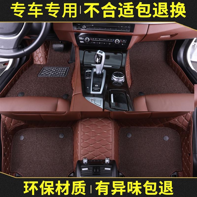 全包围汽车脚垫通用易清洗新迈腾宝马奔驰奥迪大众专用丝圈脚垫