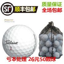 包邮高尔夫球Titleistprov1x392三四五层球下场高尔夫球二手球