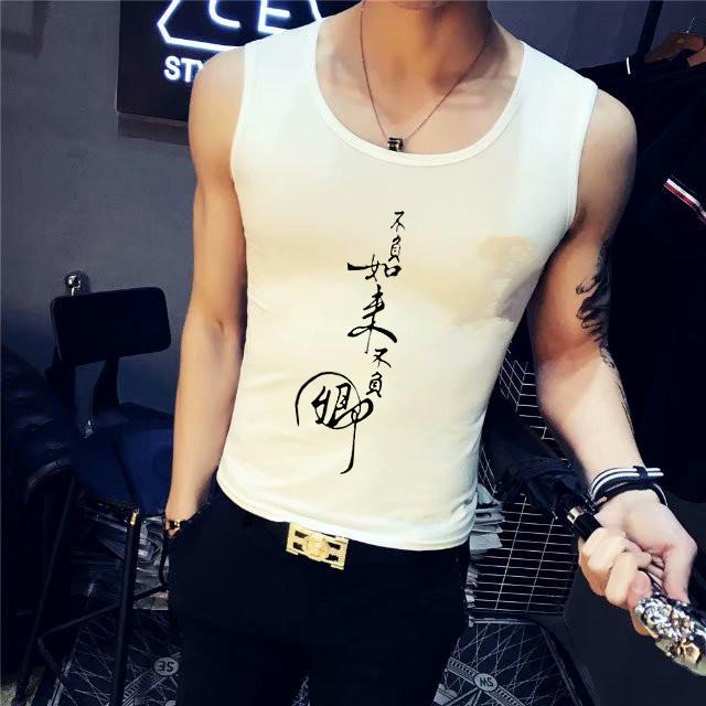 夏季印花汗背心男士韩版修身型弹力紧身打底坎肩运动社会青年潮牌