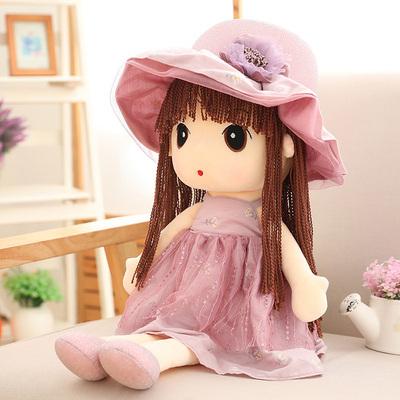 菲儿布娃娃毛绒玩具公仔可爱洋娃娃公主女孩睡觉抱枕陪睡儿童礼物