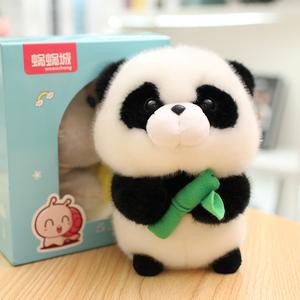 熊猫公仔玩偶毛绒玩具可爱超萌仿真大熊猫女友布娃娃小号女孩女生