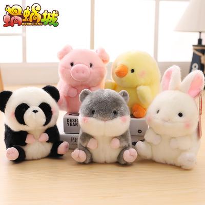 熊猫玩具质量怎么样