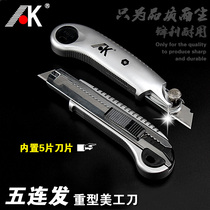 AK Art knife Wallpaper knife cutting paper unpacking tool knife folding cutter wallpaper knife Large 18mm