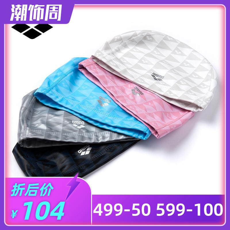arena泳帽 进口双材质舒适游泳帽 时尚印花 男女通用PU泳帽