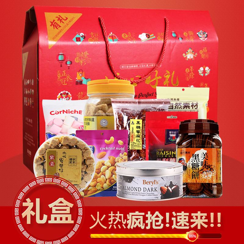食品进口年货礼盒零食大礼包9种热销巧克力糕点蛋黄酥整箱2100g