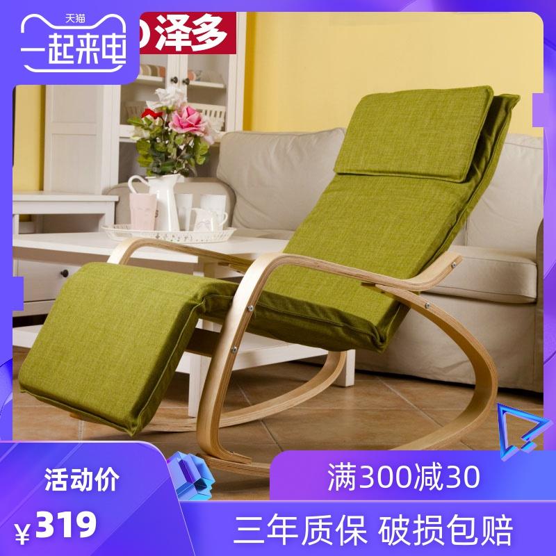 木质高档休闲摇椅 逍遥椅