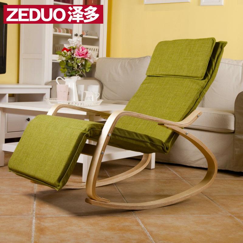 摇椅躺椅家用成人阳台休闲沙发老人午睡逍遥椅北欧实木懒人摇摇椅