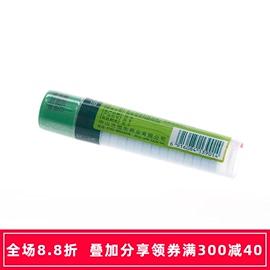 3支装】清凉喉片16片 清利咽喉 用于风热感冒 咽喉肿痛 六棉牌图片