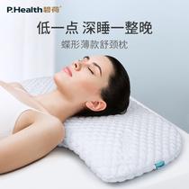 水立方螺旋揉按高弹枕芯羽丝绒枕头保健枕护颈枕护颈保健枕芯单人