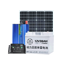 Power foot 300w power generation system home outdoor full set of solar panel photovoltaic generator household small 220v
