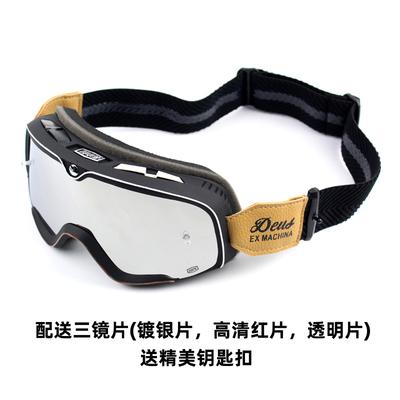 摩托车机车复古头盔风镜100 哈雷复古风镜越野头盔半盔骑行护目镜