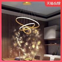 轻奢餐厅吊灯北欧客厅灯简约现代餐厅灯吧台环形创意灯具圆环卧室