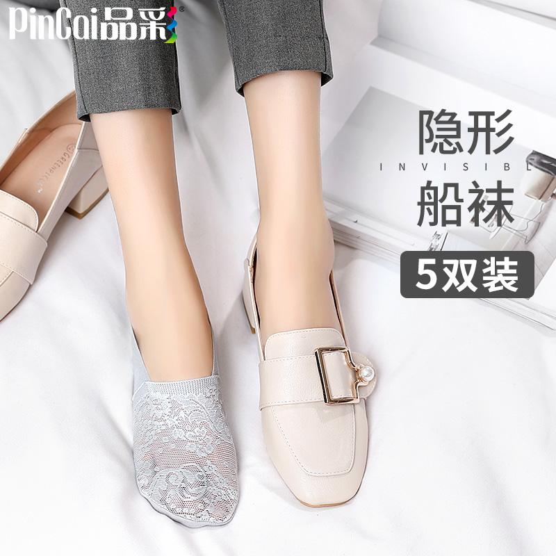 5双蕾丝船袜子女春秋薄款浅口隐形硅胶防滑高跟鞋短丝袜夏季袜底