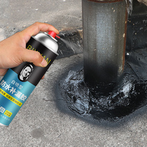 防水涂料防水材料厕所防水套餐蓝墙绿地卫生间防水K11德高