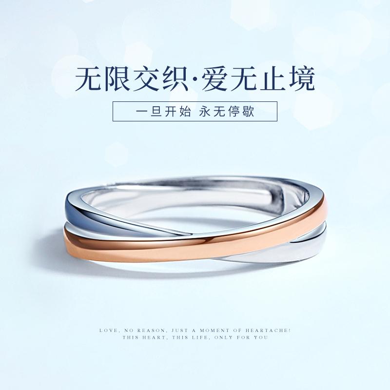 潮时尚个姓轻奢小众精致设计素圈单身尾戒纯银男士戒指女S999ins