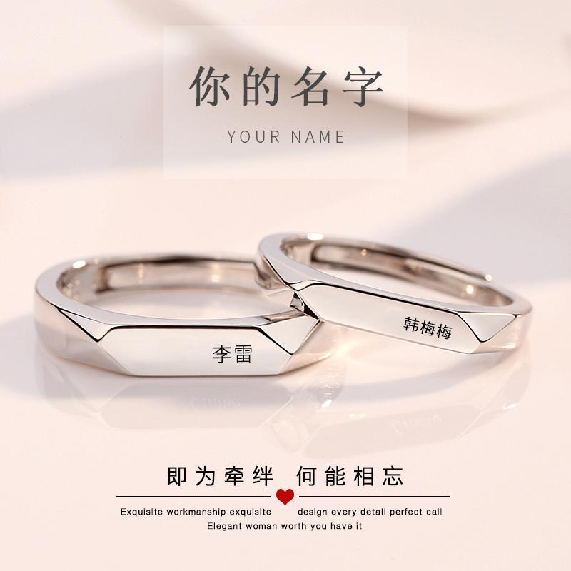 纯银素戒指情侣一对定制刻字对戒日韩男女简约叹息桥之吻原创设计